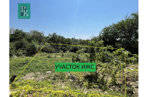 Участок 5 сот. (ИЖС) в Нахимовском районе - Участки в Севастополе