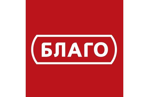 Специалист ломбардного отделения - Продавцы, кассиры, персонал магазина в Севастополе
