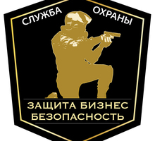 Старший смены охраны Симферополь - Охрана, безопасность в Симферополе