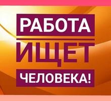 Администратор в интернет магазин - Работа на дому в Партените