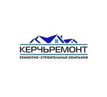 Отделочник-универсал - Строительство, архитектура в Крыму