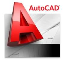 Срочно Требуется преподаватель-практик в программе AutoCAD - Образование / воспитание в Севастополе