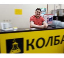 В магазин «Колба» требуется продавец-консальтант - Продавцы, кассиры, персонал магазина в Симферополе
