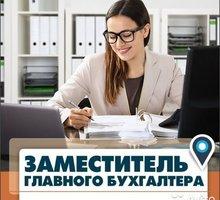 На производство искусственных елей в Балаклаву требуются зам. главного бухгалтера , бухгалтер - Бухгалтерия, финансы, аудит в Севастополе