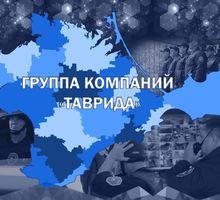 Охранник 4-6 разряда - Охрана, безопасность в Крыму