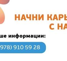Мы ищем ИНЖЕНЕРА-ИНСТАЛЛЯТОРА - IT, компьютеры, интернет, связь в Севастополе