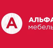 Кухни, корпусная мебель на заказ в Севастополе – «Альфа Мебель»! Замер, проект, доставка бесплатно! - Мебель на заказ в Севастополе