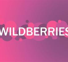 """Требуется менеджер """" Wildberries"""" - Менеджеры по продажам, сбыт, опт в Крыму"""