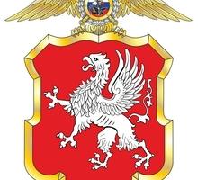 Служба в полиции - Государственная служба в Севастополе