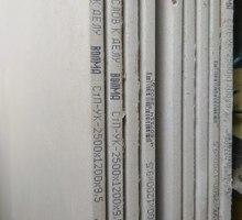 Продам недорого  гипсокартон 9.5*2.5*1.2 м.9 листов.Цена 270 рублей за 1 лист. - Листовые материалы в Севастополе