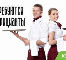 """Официант в ресторан """"Москва"""" - Бары / рестораны / общепит в Симферополе"""