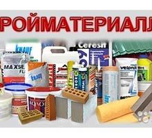 К вашему вниманию большой асортимент выбора строительных материалов  Бетон, раствор, цемент - Бетон, раствор в Севастополе