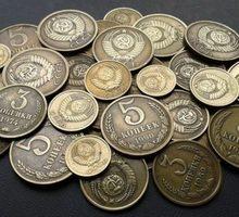 Пенсионер афганец примет в дар советские монеты в коллекцию. Отблагодарит свежее сорванным инжиром. - Антиквариат, коллекции в Севастополе