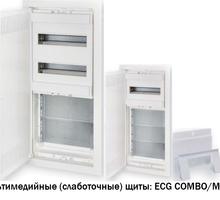 Электротехническое оборудование европейского производства в Севастополе ООО «Электро-Джаз» - Продажа в Севастополе
