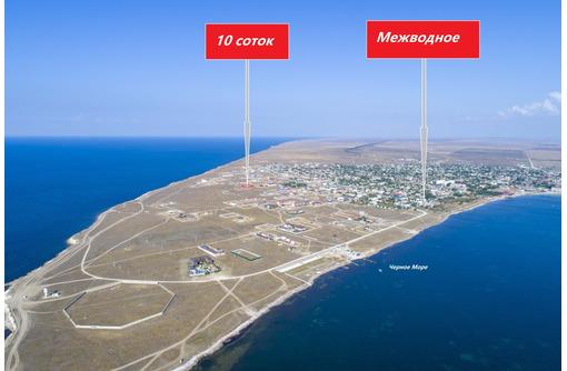 Продается Торгово-офисный центр - Участки в Черноморском
