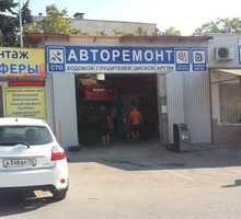 Шиномонтажник на постоянно Камыши - Автосервис / водители в Севастополе