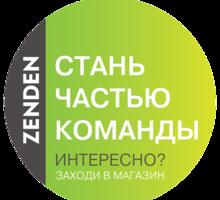 Продавец-консультант - Продавцы, кассиры, персонал магазина в Севастополе