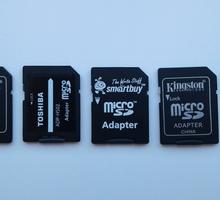 Карта памяти Micro SD - Накопители данных и картридеры в Симферополе