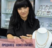 Ювелирный магазин GOLDCRIMEA - Продавцы, кассиры, персонал магазина в Севастополе