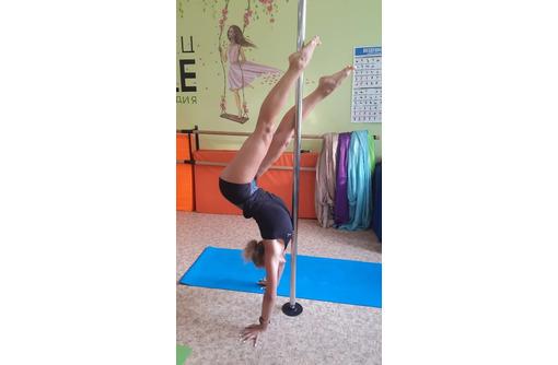 Фитнес и воздушная атлетика в городе Саки - Танцевальные студии в Саках
