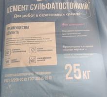 Продаю Цемент Новороссийский ПЦ 500 25кг сертифицированный оригинал - Цемент и сухие смеси в Симферополе
