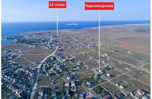 Продается участок салам алейкум - Участки в Черноморском