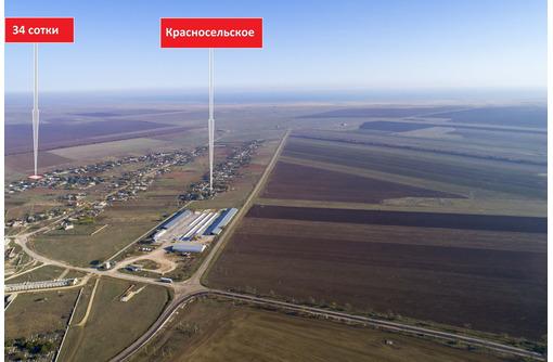 СРОЧНО купите по братски - Участки в Черноморском