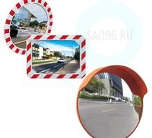 Сферическое, обзорное дорожное зеркало безопасности - Охрана, безопасность в Симферополе