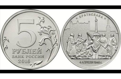 Монета Братислава, 2016 год - Антиквариат, коллекции в Севастополе