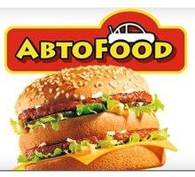 Требуется работник в кафе АВТОFOOD - Бары / рестораны / общепит в Симферополе