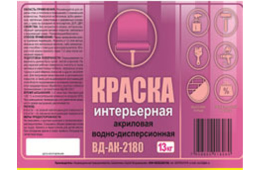 Акриловые краски, грунтовка в Севастополе – ИП Смиличенко: высокое качество от производителя! - Лакокрасочная продукция в Севастополе