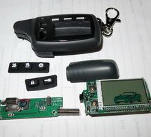 Ремонт автомобильных радиопультов (брелков) - Компьютерные услуги в Симферополе