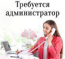 Администратор - Красота, фитнес, спорт в Крыму