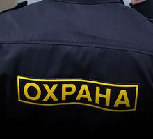 Требуются сотрудники для охраны виноградников г.Ялта, Крым. - Охрана, безопасность в Симферополе