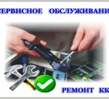 Кассовые аппараты в Симферополе – центр технического обслуживания «Алена»: продажа и обслуживание - Продажа в Крыму