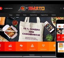 Создание и продвижение сайтов для бизнеса - Реклама, дизайн, web, seo в Ялте