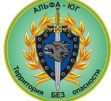 Срочно требуются охранники с удостоверением - Охрана, безопасность в Симферополе