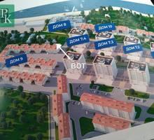 Продам отличные апартаменты в ЖК СКифия у моря - Квартиры в Севастополе