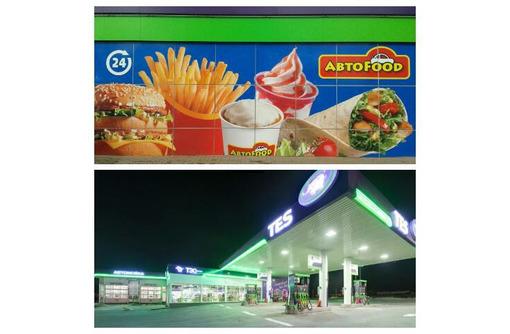 Требуются работники в кафе АВТОFOOD - Бары / рестораны / общепит в Алуште