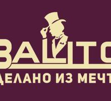 Салон мягкой мебели  BALITO г.Симферополь ищет менеджера-консультанта! - Менеджеры по продажам, сбыт, опт в Симферополе