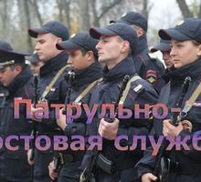 ППС полиция - Государственная служба в Севастополе