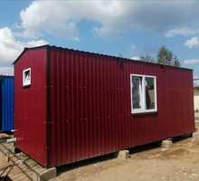 Бытовка-вагончик жилой 6*2,4 с санузлом - Металлические конструкции в Старом Крыму