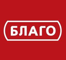 Кредитный специалист/специалист ломбарда - Менеджеры по продажам, сбыт, опт в Крыму