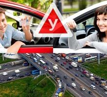 Категория «А» и  «В»  в автошколе в Саках – «Авто-Успех» - Автошколы в Саках