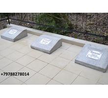 Памятники, ограды, недорого - Ритуальные услуги в Бахчисарае