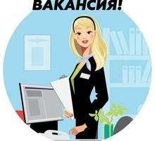 Офис-менеджер - Секретариат, делопроизводство, АХО в Севастополе