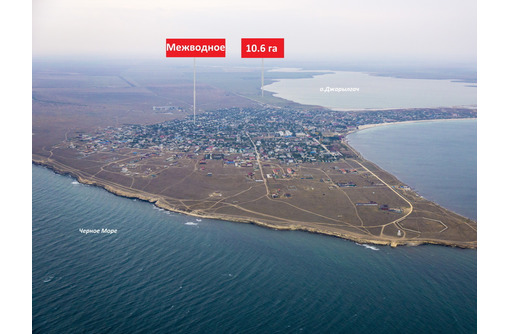 Продается участок в Межводном - Участки в Черноморском