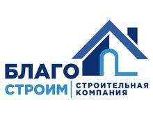 Строительство, ремонт в Севастополе - СК «Благо Строим»:  всегда отличный результат! - Строительные работы в Севастополе