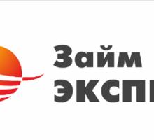 Менеджер по работе с клиентами - Бухгалтерия, финансы, аудит в Феодосии