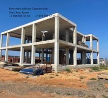 Строительство и бетонные работы - Элит Хаус Крым - Строительные работы в Севастополе